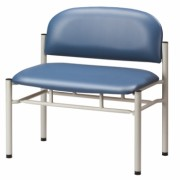Premium Extra Wide Patient Side Chair