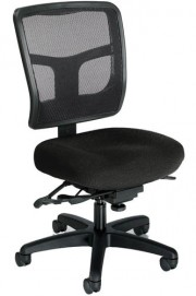 YES Ergonomic Chair With No Arms