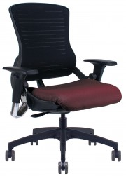Computer Console Chair